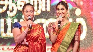 Simran welcomes Vaani Kapoor to Kollywood