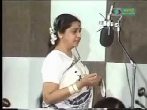 Chandane shimpit original studio recording