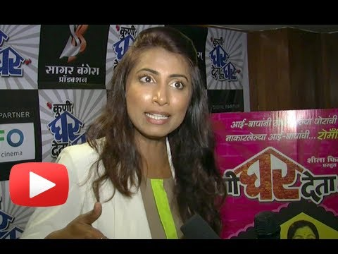 kranti redkar marriage