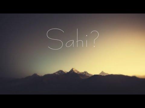 Can Eroğlu - Sahi? (Force)