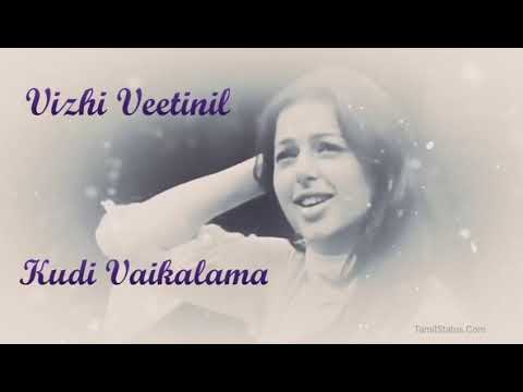 Nilavidam Vadagai | Munbe VA | Jillinu Oru Kadhal | Whatsapp Status