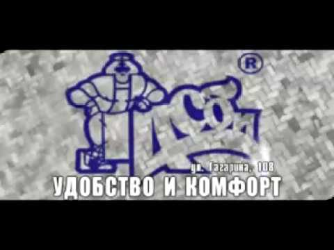 БОЙ КИРПИЧА | ДРОБЛЕНЫЙ БЕТОН в КАЛИНИНГРАДЕ - YouTube