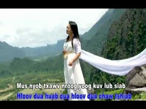Paj Zaub Thoj   Hlub Tau Neeg Siab Coob   YouTube thumbnail