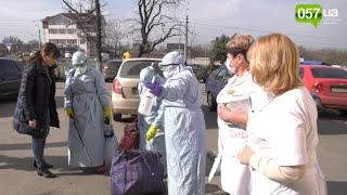 В Харькове провели учения на случай появления коронавируса