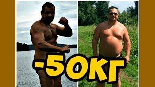 Первые месяцы отказа от алкоголя  И минус 50  кг