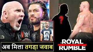 Goldberg BIG REPLY* to Roman Reigns🔥, Lesnar Rumble REVEALED, Seth Not Cool, Royal Rumble 2020