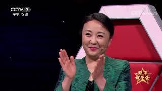 《军旅文化·大视野》 20190531 强军故事会 新时代军礼  CCTV军事