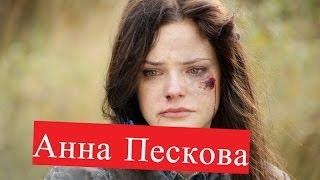Пескова Анна сериал Бумеранг ЛИЧНАЯ ЖИЗНЬ Тест на беременность, Двойная сплошная 2