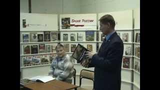 Презентация книги «Танки на марше»
