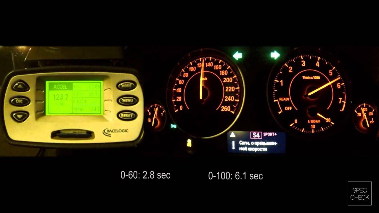 BMW 320xi F30 ecu 28i chip 0100 0150 0200 racelogic