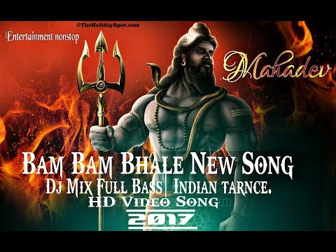 New | Bam Bam Bhole | [*Full Bass*] | HD Video Song (2017)