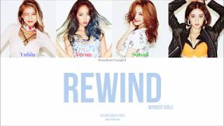 Wonder Girls (원더걸스) - Rewind [Colour Coded Lyrics Han/Rom/En…