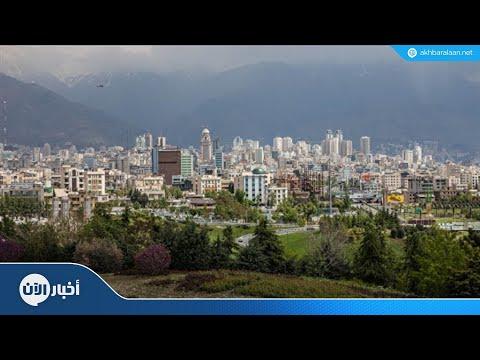 -سويفت- تعتزم فصل بعض البنوك الإيرانية عن نظامها المالي  - 08:54-2018 / 11 / 10