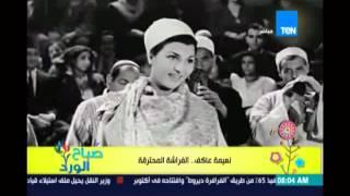 صباح الورد | فراشة السنيما المصرية