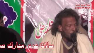 Download lagu zara arshe bari tak chaliye  Molvi Ahmed Hassan Akhtar   urs sufi sahadat Ali 161 napalka