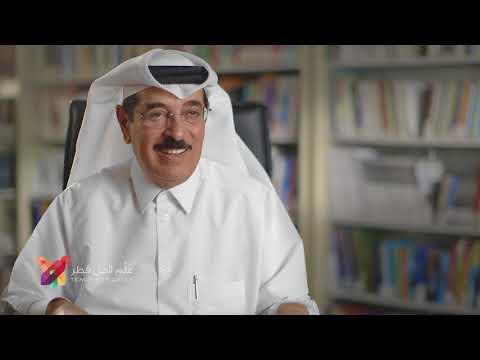 حملة كُن معلماً 2 - الحلقة الأخيرة : سعادة الدكتور حمد عبدالعزيز الكواري