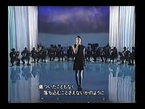Final Fantasy VIII - Eyes on me (By Faye Wong)