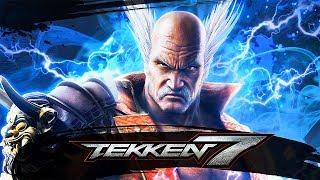ДЕВЯТЫЙ КУЙ ► Tekken 7