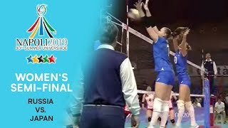 RUSSIA vs. JAPAN | Women's Semi-Final | FISU Summer Universiade - Napoli 2019