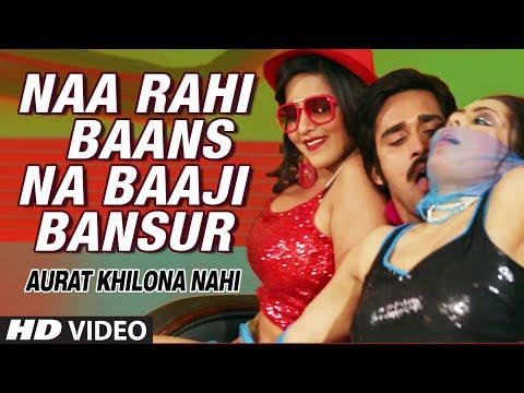 Official : Naa Rahi Baans Na Baaji [ Hot Item Video ] Feat.Sexy Monalisa [ Aurat Khilona Nahi ]