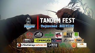 Ternovaya Tandem Fest 2017 от Kharkov Fishing Style