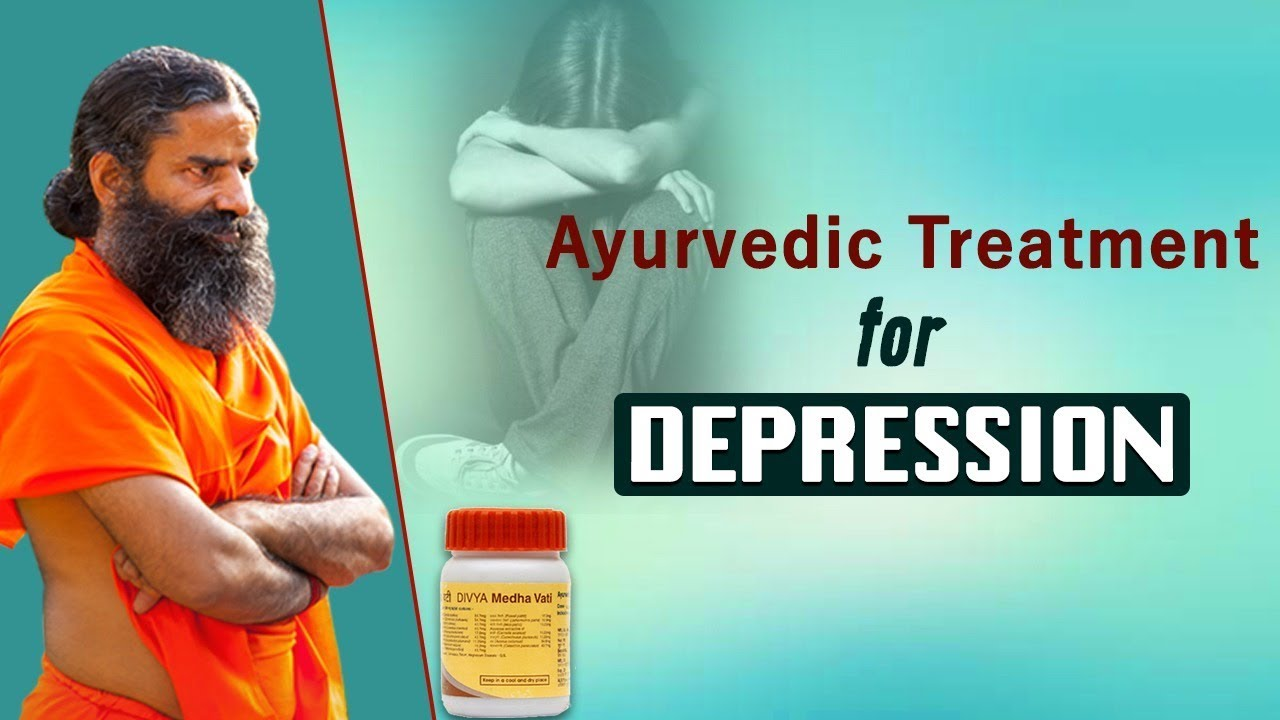 Ayurvedic Treatment For Depression Swami Ramdev Youtube