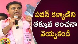 ktr comments on pawan kalyan political history ktr latest speech trs meeting mango news