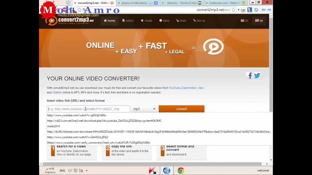 تحميل محول الفيديو الى mp3