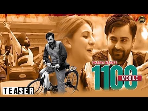 1100 - Mobile || Sharry Maan || Full Official Teaser || Yaar Anmulle Records 2015 ||