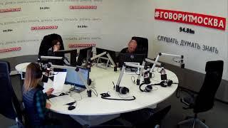 Смотреть видео Новости 12 февраля 2018 года на 16:00 на Говорит Москва онлайн
