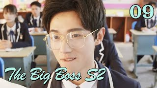 ENG SUB The Big Boss S2 09 (Huang Junjie, Eleanor Lee Kaixin)  The best high school love comedy