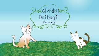 Learn Mandarin Chinese--Greetings 1