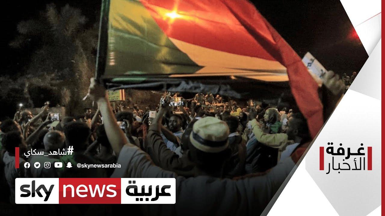 جريمة جديدة في موقع فض اعتصام القيادة العامة في السودان..وحمدوك يأمر بفتح تحقيق | #غرفة_الأخبار  - نشر قبل 6 ساعة