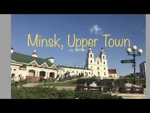Minsk Upper Town, Belarus travel guide 2018 😍