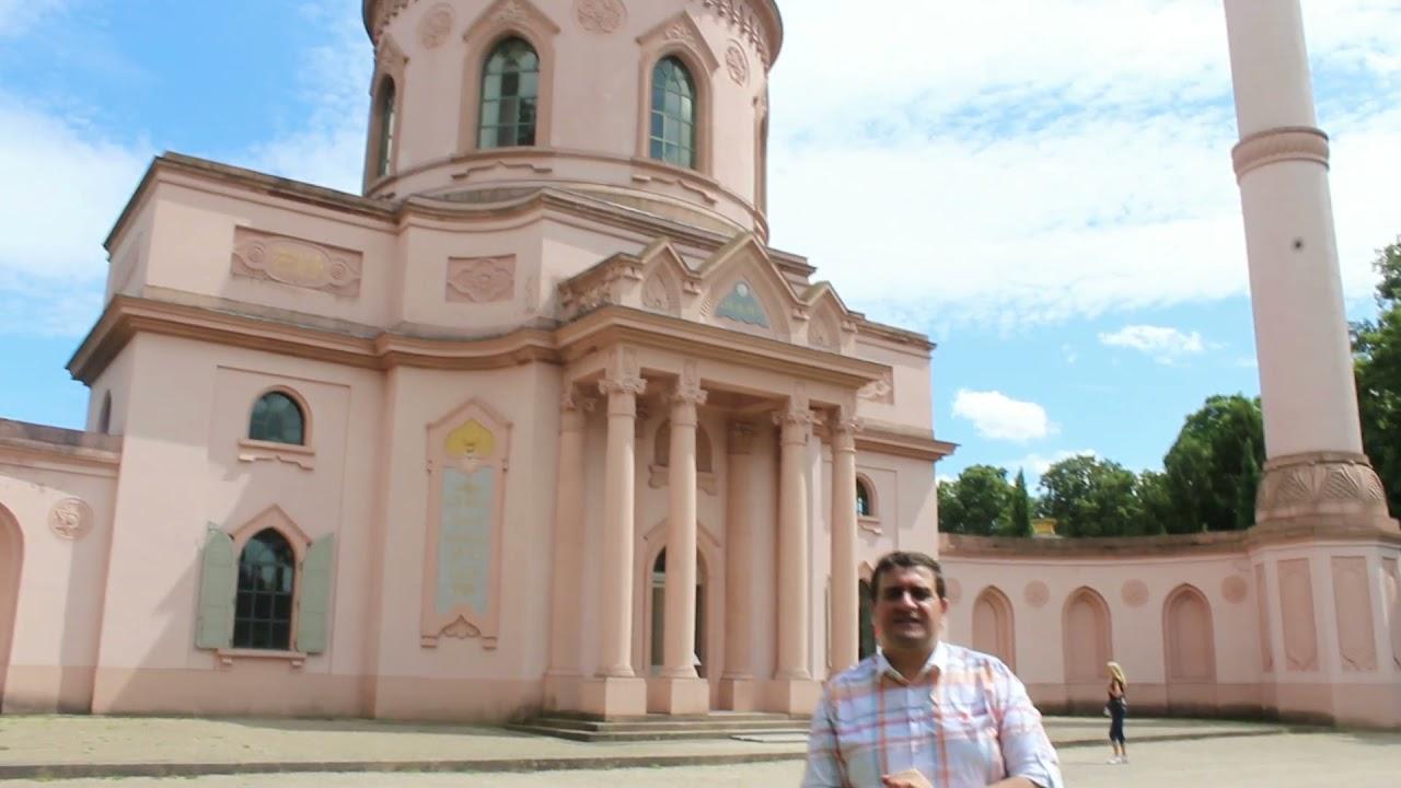 Download schwetzingen Almanyanın ilk Camisi (230 yaşında)  Dünyanın SÜs için yapılan Tek camisi