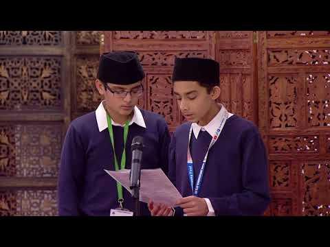 Gulshan-e-Waqfe Nau Atfal - 9th December 2017
