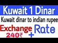 kuwait dinar to indian rupee exchange rate today check