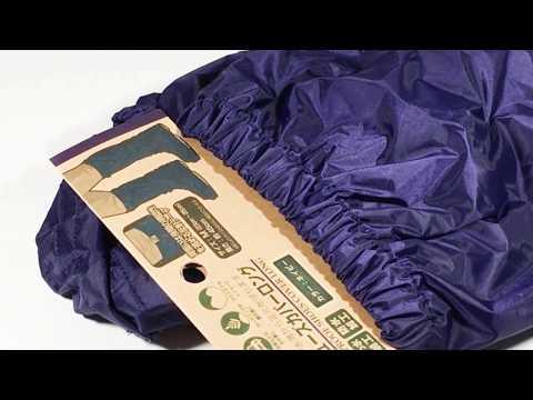 [ものづくりのがんばり屋 取扱商品]カジメイク 防水シューズカバーロング ネイビー M R32055M