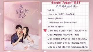 【FULL OST】Begin Again OST《从结婚开始恋爱》
