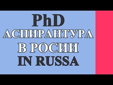 Стоит ли идти в аспирантуру? Аспирантура в России / PhD In Russia