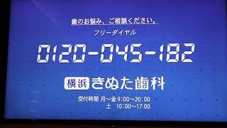テレビ朝日毎週日曜日16:30~報道ステーションで CM流れます!