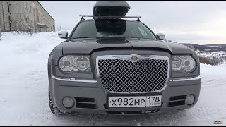 Chrysler 300C. Брызнул от американца.