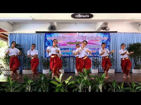 นาฏศิลป์อนุรักษ์ บ่อไร่วิทยาคม 2557