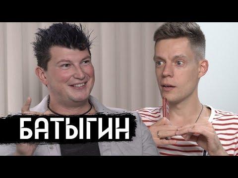 Батыгин - русская звезда мировой науки / вДудь