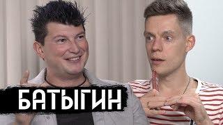 Видео Батыгин - русская звезда мировой науки / вДудь
