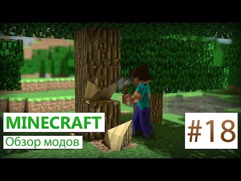 #18 Обзор Ropes+ [1.7.10] [1.7.2] [1.6.4] [1.5.2] Minecraft