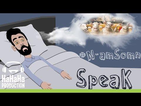Speak - N-am somn [Official video HD]