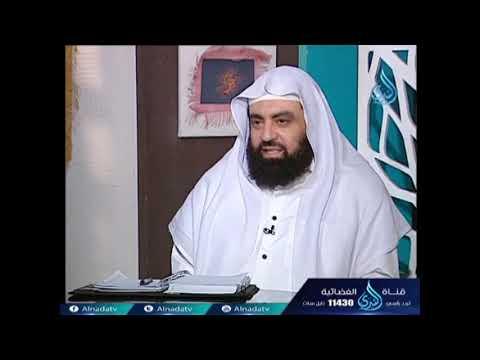 الندى:هل ثواب قراءة القرآن يصل إلى الموتى؟ الشيخ الدكتور متولي البراجيلي