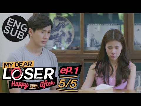 [Eng Sub] My Dear Loser รักไม่เอาถ่าน | ตอน Happy Ever After | EP.1 [5/5]