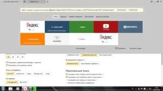 как включить семейный фильтр в Яндексе